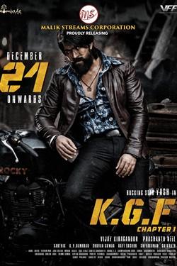 K G F Kannada In Adelaide Trybooking Australia