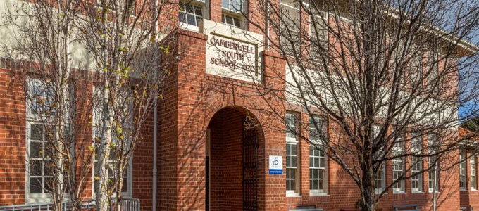Camberwell South Primary School Entrance from outside